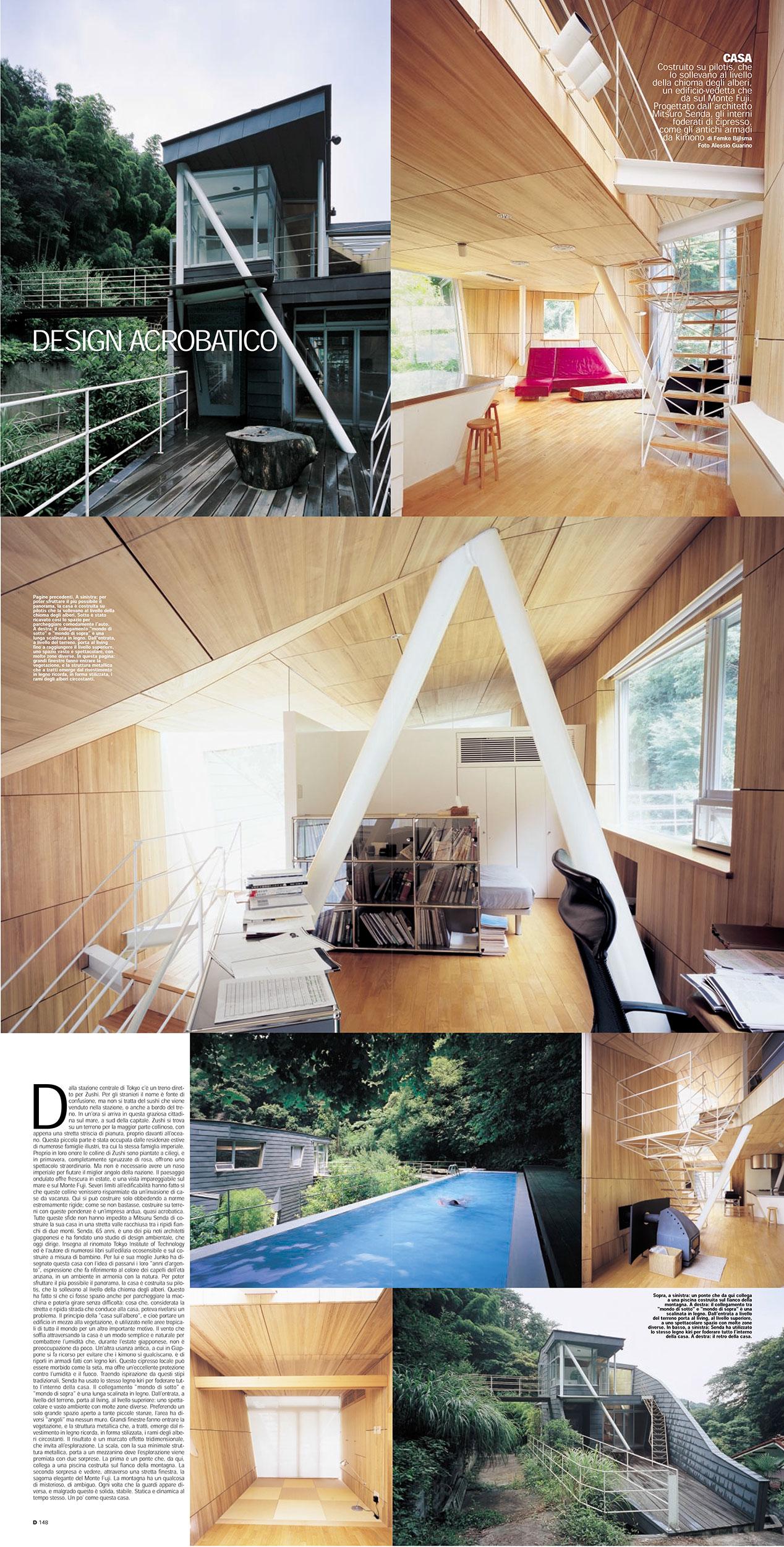Rivestimento Casa In Legno design acrobatico | alessio guarino・film & photography